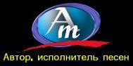 логотип Тихорецкой Ани